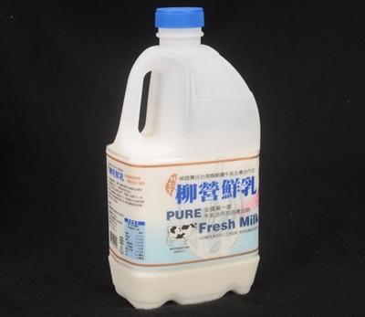 推薦!台灣在地優質好乳 HIKIGAYA