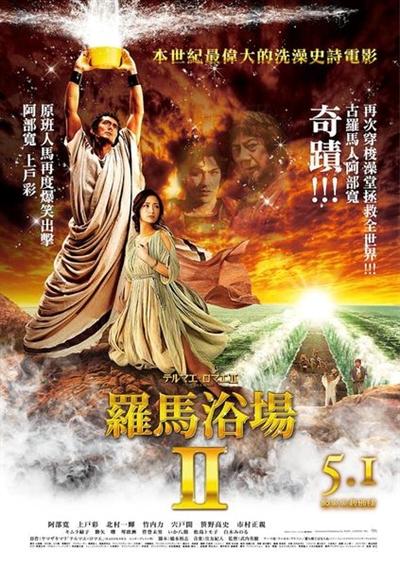 2014超有特色電影海報大募集! AsiaTWHuang