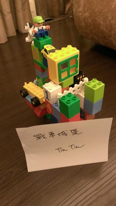 【粉多炫耀文】秀出你的樂高收藏! Tin Tin