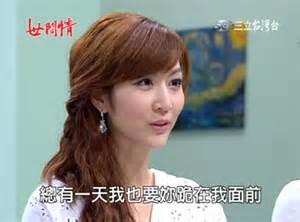 鄉土劇之惡女提名賽 Yu Lin