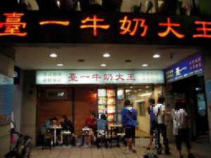 【粉多小食堂】冬至必吃湯圓店家推薦 EricaHong