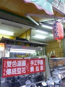 【粉多小食堂】冬至必吃湯圓店家推薦 茉梨 邱