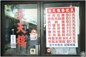 【粉多小食堂】冬至必吃湯圓店家推薦 Pin Wang