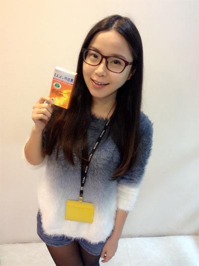 【葡萄王LGG特益菌】黃金三兄弟之是誰獨吞150億? Abby Wang