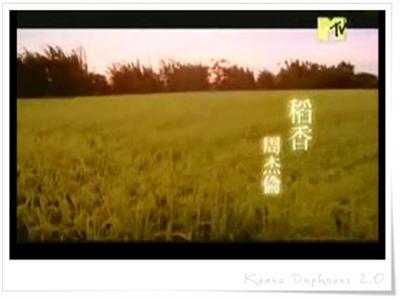 唉呦~不錯喔!周董經典歌曲大募集 Hsieh Lian