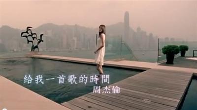 唉呦~不錯喔!周董經典歌曲大募集 Chiang Emily