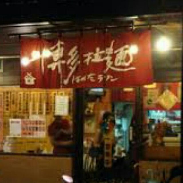 超推薦!全台美味拉麵大車拼 Mark Wang