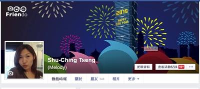 2015新氣象!換換你的FB封面 Tseng Shu-Ching