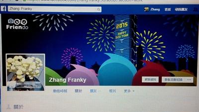 2015新氣象!換換你的FB封面 Zhang Franky