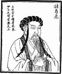 【粉多ABC】幫歷史人物取英文名! Tsu Rui Liang