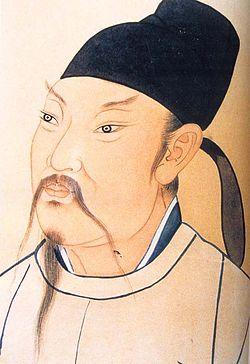 【粉多ABC】幫歷史人物取英文名! Min Yang