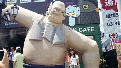 【Aranzi 阿朗基愛旅行】阿朗基Round Taiwan ITing Hsieh