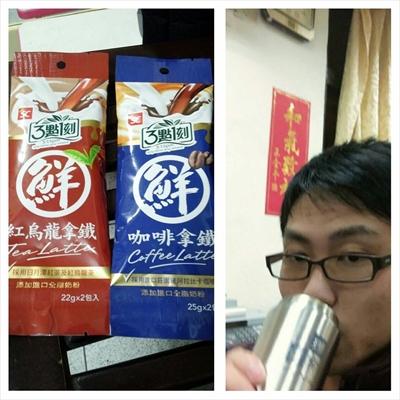 【我的真情人-3點1刻】我的真愛故事 Shih Kai Hung