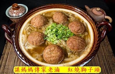【媽媽Fun輕鬆】過年不開伙,網購年菜大推薦! Tseng Shu-Ching