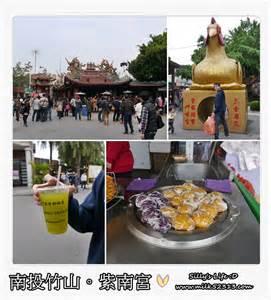 【粉多賺大錢】2015全台必拜財神廟懶人包 Michelle Lin