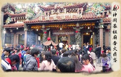 【粉多賺大錢】2015全台必拜財神廟懶人包 培波 陳
