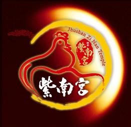 【粉多賺大錢】2015全台必拜財神廟懶人包 安琪 黃