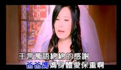 二姐別封麥!江蕙經典歌曲大募集 Yu Lin