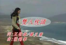 二姐別封麥!江蕙經典歌曲大募集 Po Po Chang