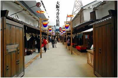 日本大阪旅遊必玩景點 Vicky Wang