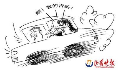 管你副座/後座駕駛,我呸!  Tzu Yu Liu