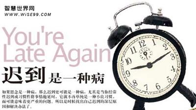 第一次約會NG行為 Hsieh Lian