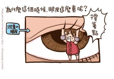 FB瞎妹發文模式大募集 雅馨 莊