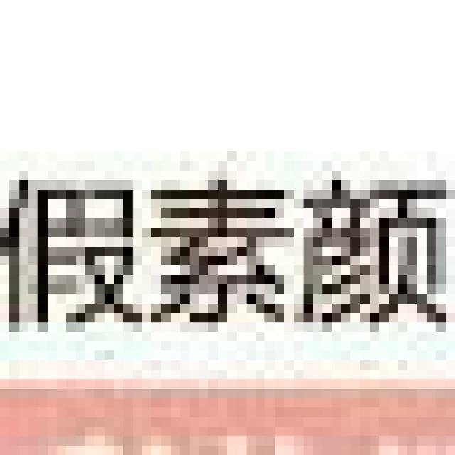 FB瞎妹發文模式大募集  Maggic Chang