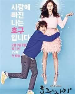 2015新一季熱門韓劇大推薦 簡單 艾