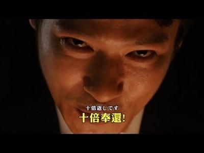 演技最精湛的演員大募集-日劇篇 雅欣 張