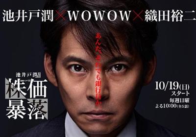 演技最精湛的演員大募集-日劇篇 AsiaTWHuang