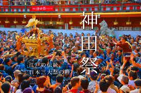2015全日本各地祭典特集 A.z. Yeh