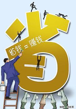 哪個字最能代表你目前人生的總結 Cai Hui-yu