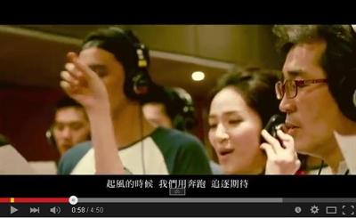 那些歌教我的事  Hong Jia Dai