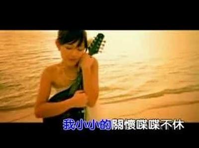 那些歌教我的事 Chiang Emily
