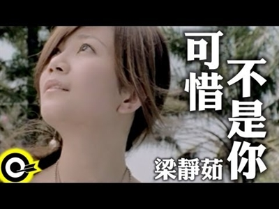 那些歌教我的事 Jinny Shih