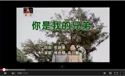 那些歌教我的事 Chin Zin Tseng