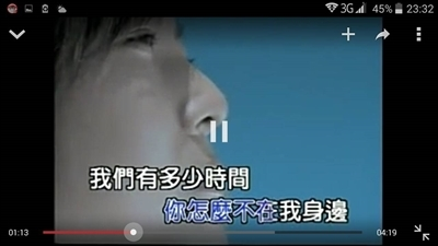 那些歌教我的事  Uan San