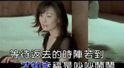 那些歌教我的事 Li Lili