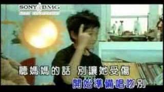 那些歌教我的事 Cai Hui-yu