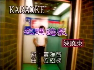 那些歌教我的事 Tini Tsai