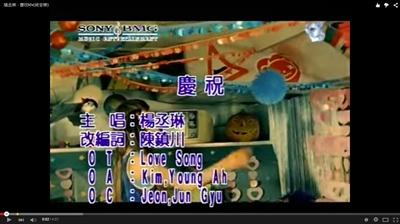 那些歌教我的事 Sharon Wu