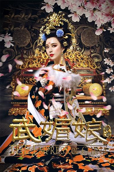 2015第一季必看陸劇大募集 FangChenKuo