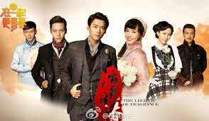 2015第一季必看陸劇大募集 Amy Xu