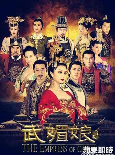 2015第一季必看陸劇大募集 Yu Lin