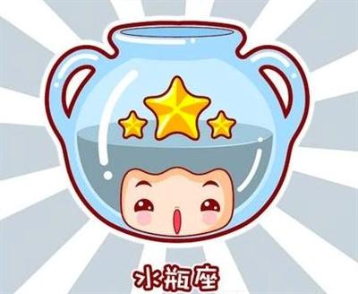 【粉多黃金12宮】水瓶座的使用說明書 Wang Alex