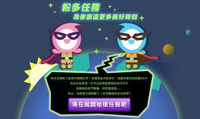 開工!募集春節收心操好方法 Lee Xiaohan