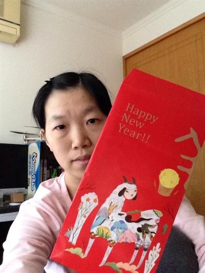 【羊羊得意】秀出我的紅包 Tu Huang