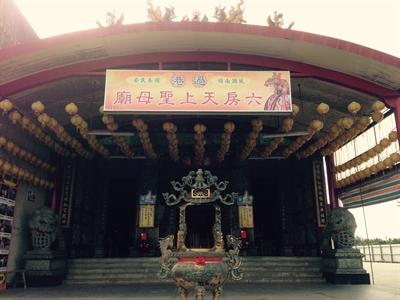 【有拜有保庇】新年必拜廟宇 Trista Liu