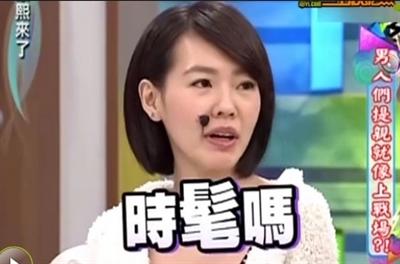 2015 綜藝節目人氣王大預測 Angel Chen